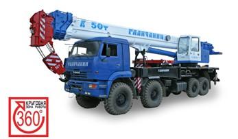 КС-65713-5 «Галичанин»