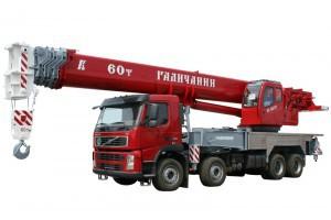 КС-65721 «Галичанин» H&H